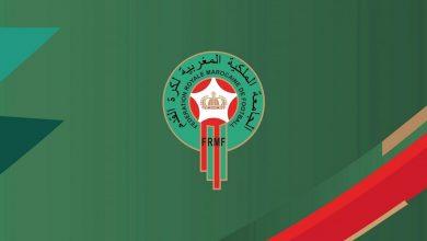 Photo of عقوبات مفاجئة من الجامعة في حق الأندية