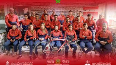 Photo of الدراجة المغربية تحدد موعد سفرها إلى مصر
