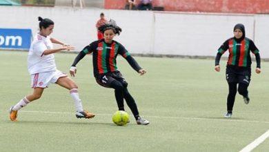 Photo of برنامج الدورة الخامسة من البطولة النسوية