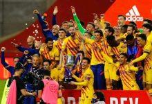 Photo of فيديو..برشلونة يمطر شباك بيلباو ويتوج بكأس الملك