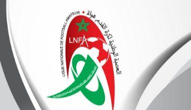 Photo of بعد وفاة رضا الساقي ..رسمياً الحسم في مصير مباراة نجم الشباب وحسنية بنسليمان